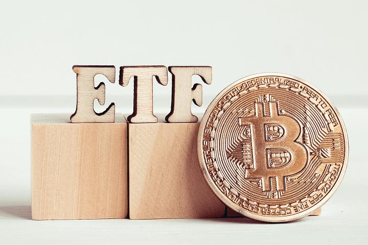 ETF Nedir ve Bitcoin ETF'si Neden Önemli