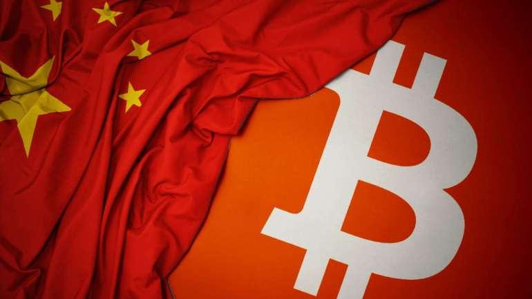 12 Şubat Çin Yeni Yılı Bitcoin Satışları Etkileyebilir