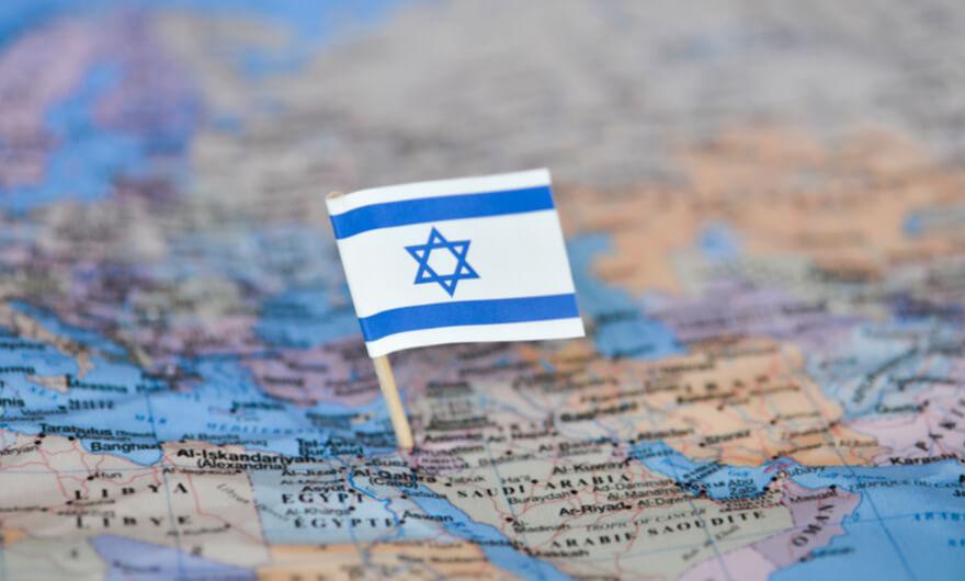 İsrail Bankası, Dijital Şekeli Test Etti