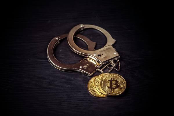 Lisanssız BTC Ticaretine 5 Yıl Hapis