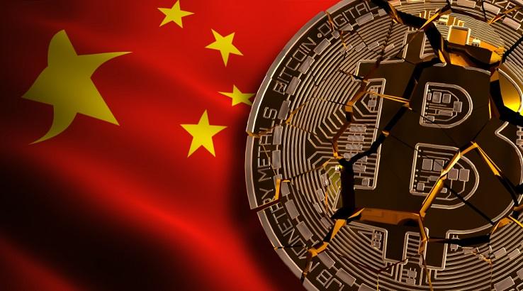 Çin'den yayılan FUD ile Bitcoin fiyatı 32.500 doların altına düştü