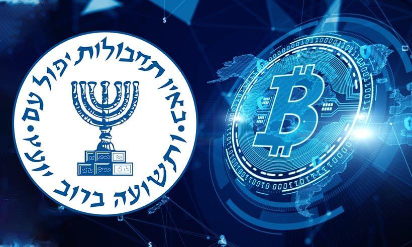 Mossad Kripto Para Uzmanı için İş İlanı Yayınladı